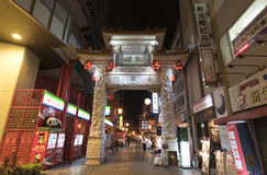 Chinatown in Kobe, Japan Stock Photos