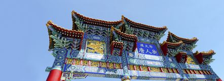 Chinatown-Kommunikationsrechner lizenzfreies stockbild