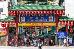 Chinatown - Kuala Lumpur Imagen de archivo libre de regalías