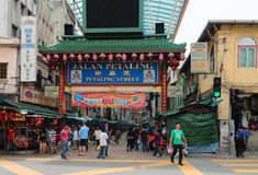 Chinatown in Kuala Lumpur Stock Images
