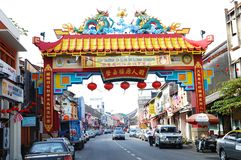 Chinatown, Kuala Terengganu zdjęcia stock