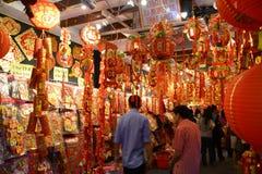 Chinatown a la víspera del Año Nuevo chino Imagen de archivo libre de regalías