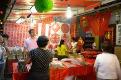 Chinatown a la víspera del Año Nuevo chino Foto de archivo