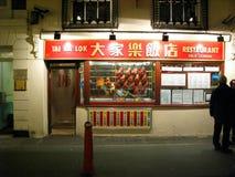 chinatown stockfotos