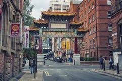 Chinatown in Manchester Lizenzfreie Stockfotos
