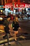 Chinatown in Manhattan New York Royalty Free Stock Photo