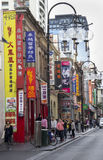 Chinatown, Melbourne Stockbild