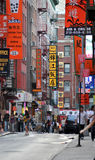 Chinatown New York City. Pell Street in New York City's Chinatown in Manhattan.  Pell Street is traditionally thought of as the main street where the Chinese Royalty Free Stock Photo