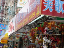 Chinatown in New York City Stock Photography