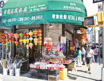 Chinatown in New York Stock Images