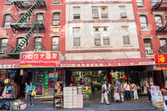 Chinatown in NYC Stockbilder