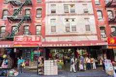 Chinatown in NYC Immagini Stock