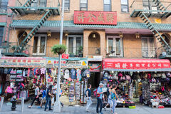 Chinatown in NYC Lizenzfreies Stockfoto