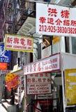 chinatown nyc znaki fotografia royalty free