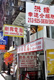 chinatown nyctecken royaltyfri fotografi
