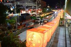 Chinatown ocupado a la víspera del Año Nuevo chino Fotos de archivo libres de regalías