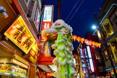 Chinatown Of Yokohama During Chinese New Year In Japan. Stock Images