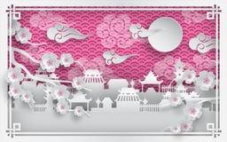 Chinatown para la tarjeta de felicitación china del Año Nuevo Imagen de archivo libre de regalías