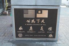 Chinatown Plaque Boston MA Stock Photos