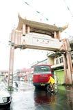 Chinatown, Port Louis Royalty Free Stock Photos