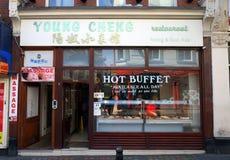 Chinatown restauracja zdjęcia stock