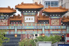 Chinatown`s Friendship Archway in Washington DC Stock Image