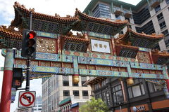 Chinatown`s Friendship Archway in Washington DC Stock Photography