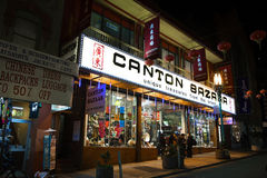 Chinatown San Francisco after Hours Stock Photo