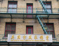 Chinatown Royalty Free Stock Photo