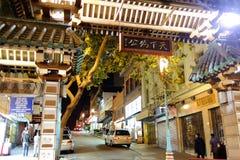 Chinatown in San Francisco Stock Photos