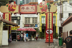 Chinatown in Singapur lizenzfreies stockfoto