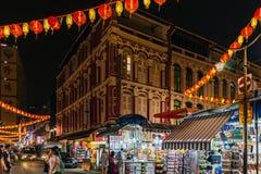Chinatown, Singapur, feiert Mooncake-Festival Lizenzfreie Stockfotografie