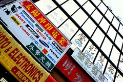 Chinatown-Speicher Lizenzfreie Stockfotos