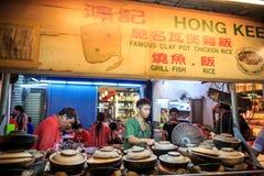 Chinatown Street of Kuala Lumpur Royalty Free Stock Images