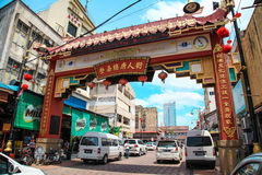 Chinatown Street Royalty Free Stock Images