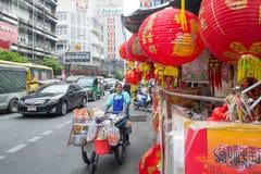 Chinatown street scene Stock Images