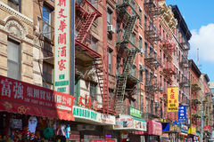 Chinatown streets and buildings in red bricks in New York Royalty Free Stock Image