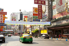 Chinatown of Thailand Stock Image