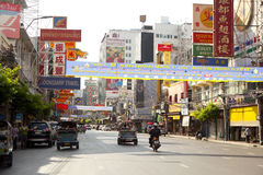 Chinatown of Thailand Stock Photography
