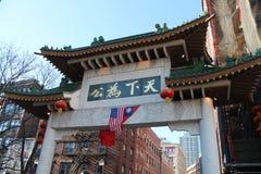 Chinatown-Tor, Boston Lizenzfreie Stockfotografie