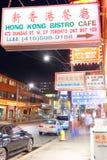 Chinatown Toronto arkivbild