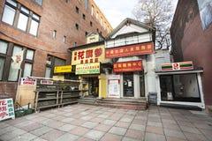Chinatown in Toronto (Canada) Stock Image