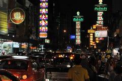 Chinatown View Stock Photo