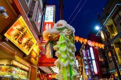Chinatown von Yokohama während des Chinesischen Neujahrsfests in Japan stockbilder