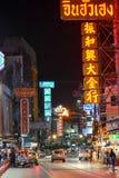 Chinatown w Bangkok, Tajlandia - Zdjęcia Stock