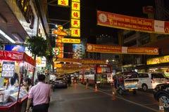 Chinatown w Bangkok, Tajlandia przy wieczór Zdjęcia Royalty Free