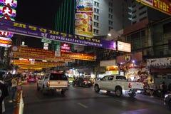 Chinatown w Bangkok, Tajlandia przy wieczór Obraz Royalty Free