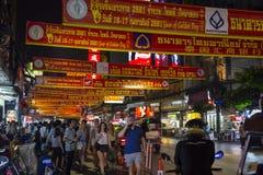 Chinatown w Bangkok, Tajlandia przy wieczór Obraz Stock
