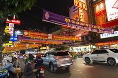Chinatown w Bangkok, Tajlandia przy wieczór Fotografia Stock