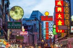 Chinatown w Tajlandia Obraz Stock
